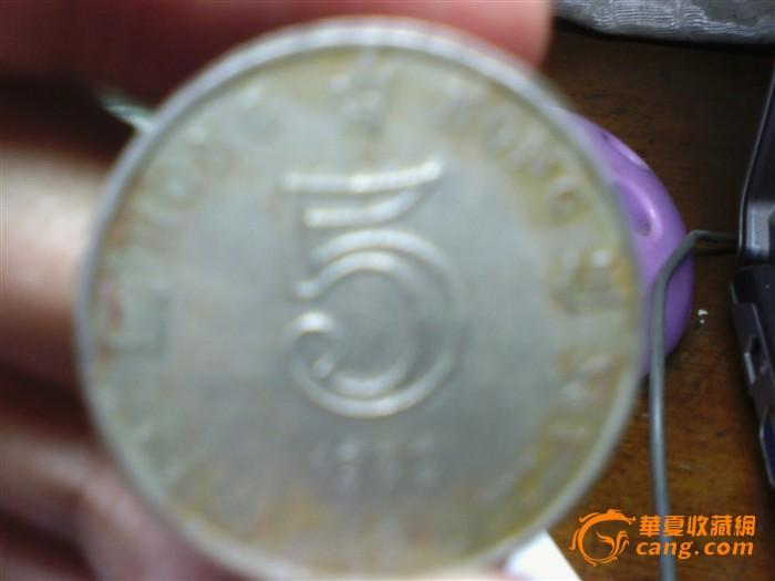 硬币 港币 一枚/描述:82年港币硬币一枚求鉴赏