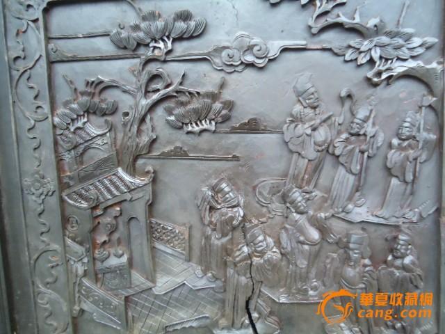 木雕人物方窗