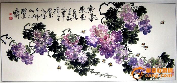 齐鲁书画名家 葡萄张 四尺精品装裱葡萄画 紫气东来