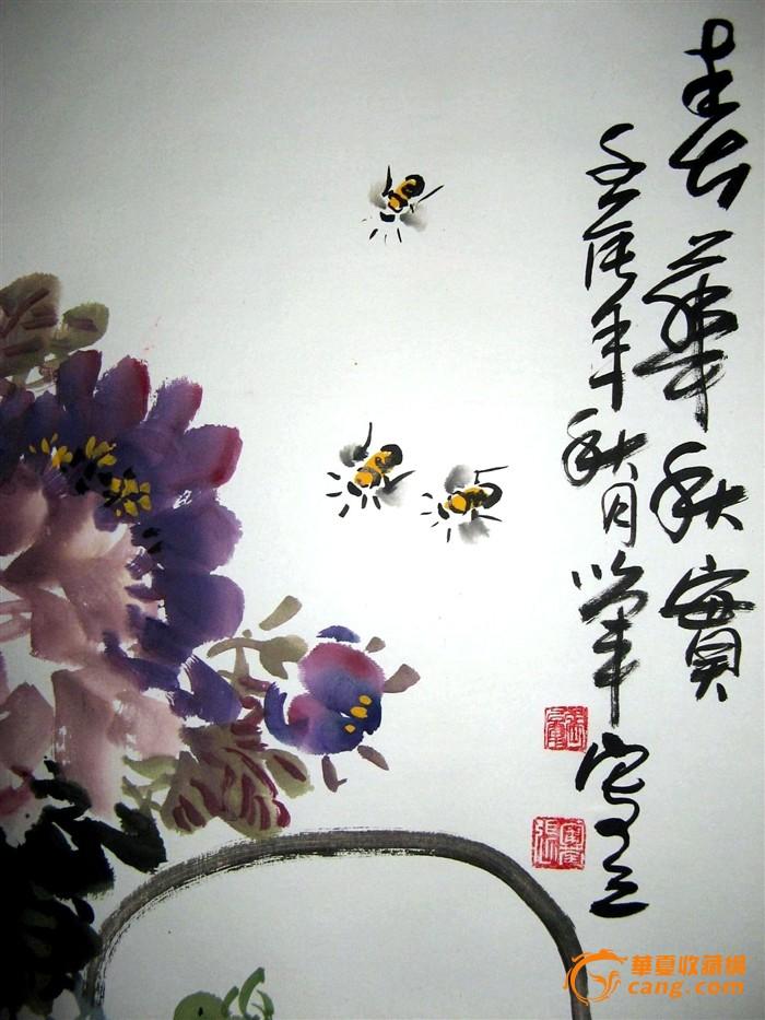 齐鲁书画名家 葡萄张 三尺精品装裱葡萄画 春华秋实