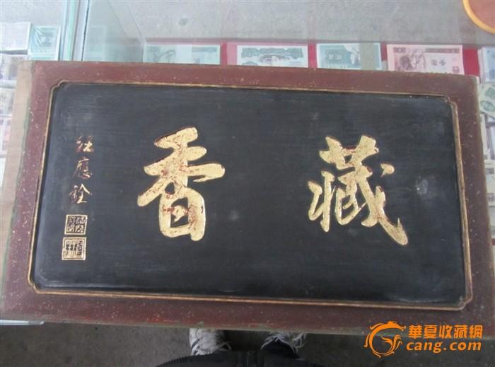 《藏香》葫芦丝曲谱
