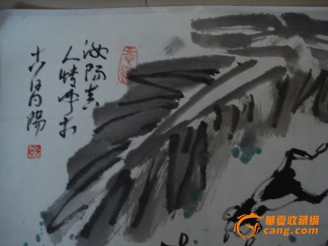 山东莱阳已故大写意名家孙博文花鸟