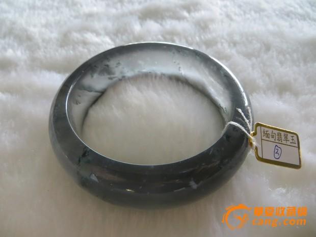 9mm水沫玉手镯黑色花纹
