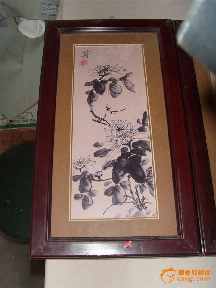 梅兰竹菊画框