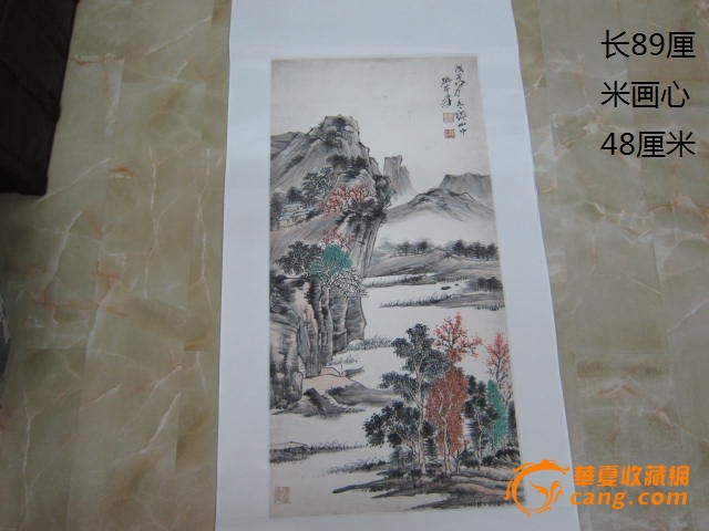 张大千画_张大千画价格_张大千画图片_来自藏友经典1图片