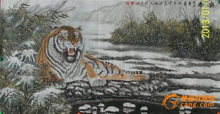 杨振铭国画作品'卧虎图'--唤春