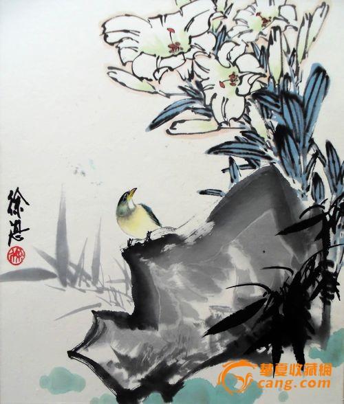 徐湛写意画鸭子步骤