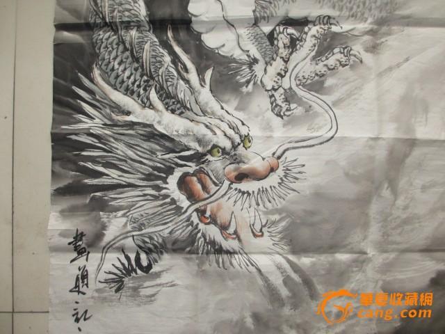 降龙罗汉速写_十八罗汉之降龙罗汉虞敏淘宝名人字画中国