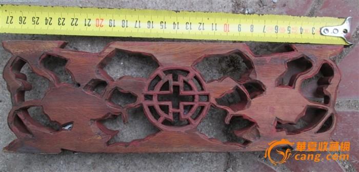 福 寿字溜金镂空精雕板