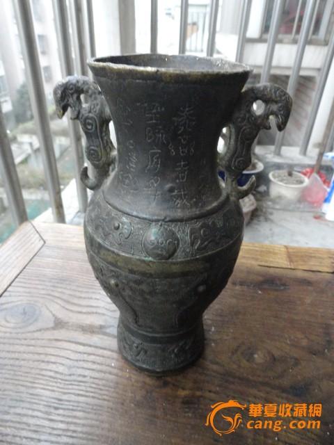民国仿青铜器铭文纹饰铜花瓶
