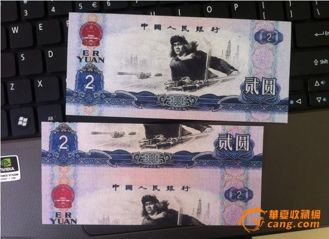 第三套人民币老板第三版全套钱币1975年王进喜v老板钞木兰花刀教学纸币图片