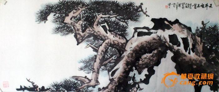 江苏名家松树作品,苍劲有力,送老人送领导的绝品!