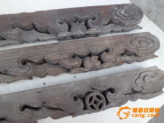 老房子上拆下的木雕板