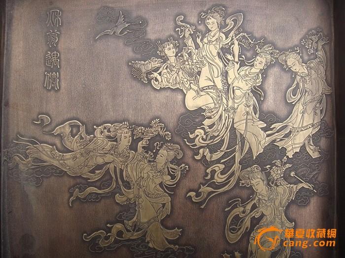 紫铜七仙女果盘图片