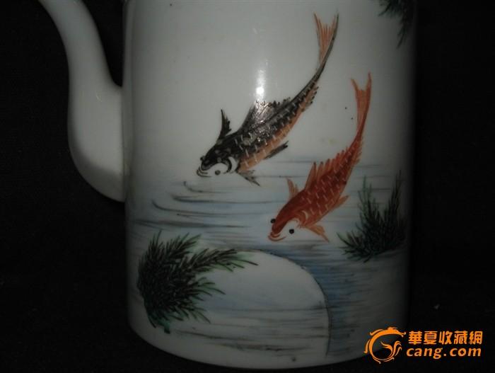 文革手绘鱼纹壶