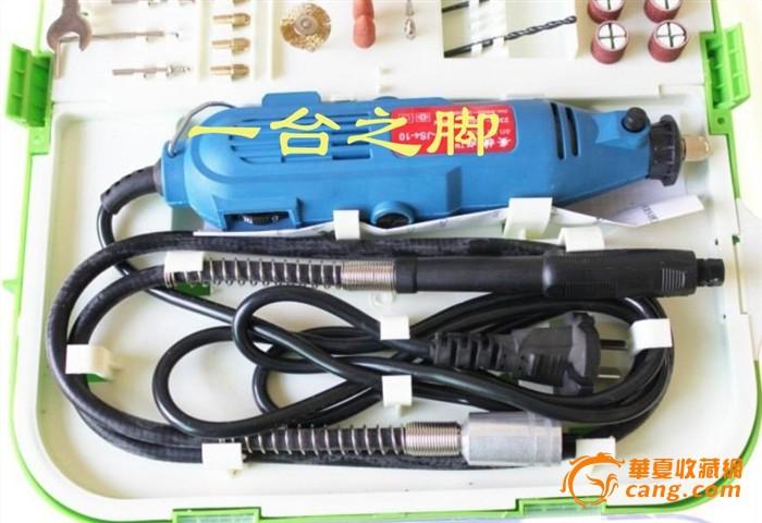 电磨头接线实物图