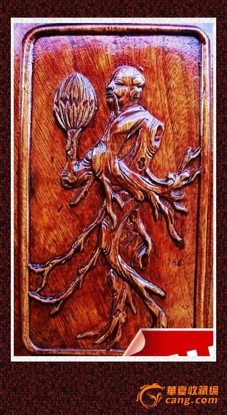 。经典东阳工、奇品雕工、树根八仙造型、太平有象。中国结椅子一对。-图2