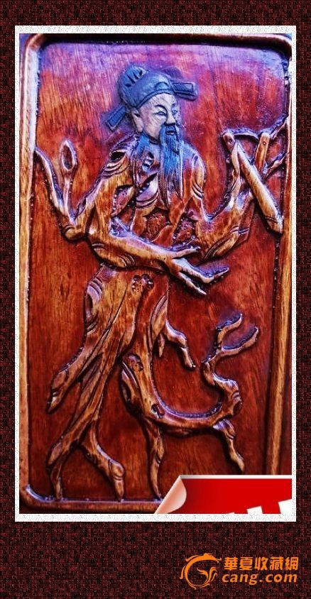 。经典东阳工、奇品雕工、树根八仙造型、太平有象。中国结椅子一对。-图5