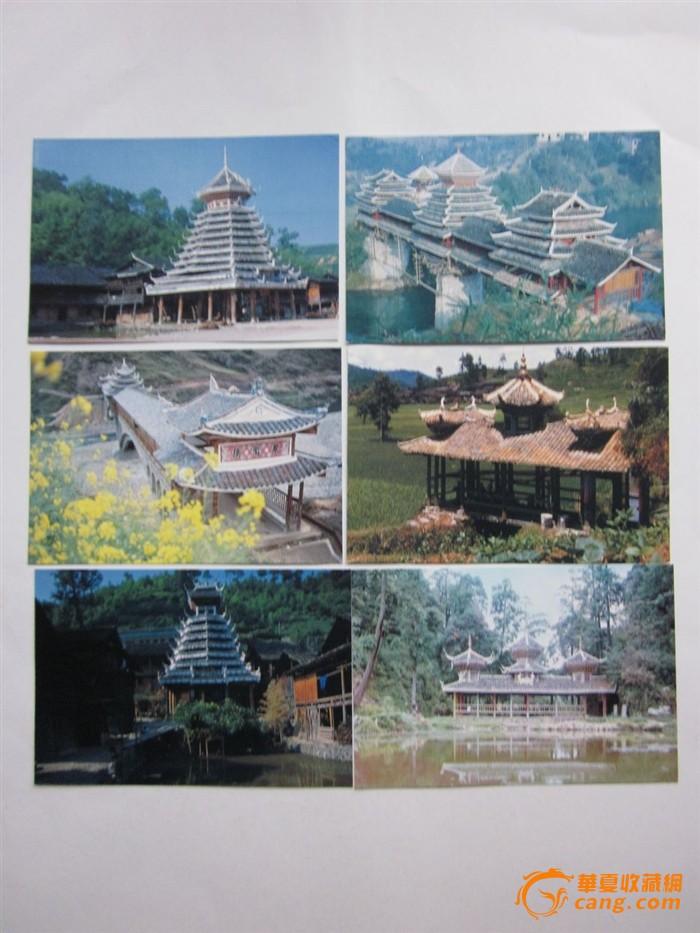 贵州省侗族建筑明信片