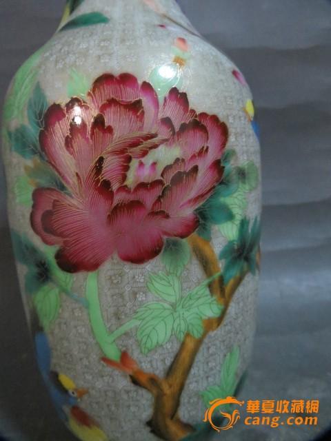 掐丝 珐琅彩 花瓶