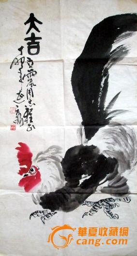 地摊 字画 其它 > 尹延新大鸡图3.8平尺图片