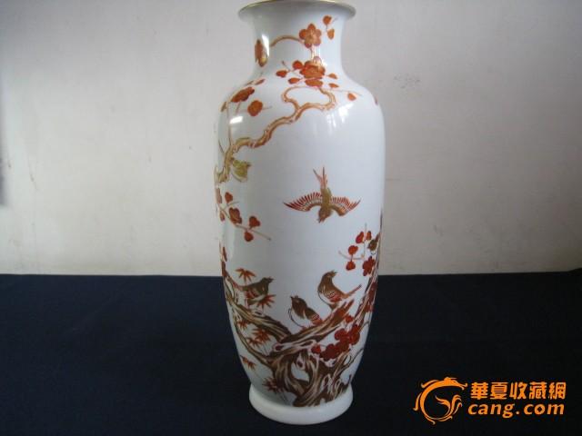 描金花鸟瓶