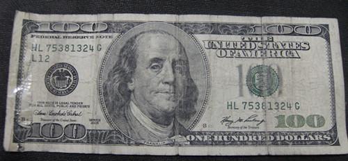 一百美元卖人民币450元_一百美元卖人民币450元价格