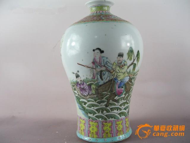 地摊 瓷器 其它 清代粉彩八仙过海小口瓶                 &nbsp