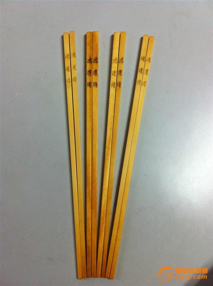 小学生小制作小发明筷子