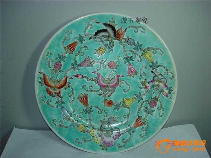 景德镇文革瓷器厂货陶瓷/手绘绿瓜蝶8寸瓷盘/彩盘