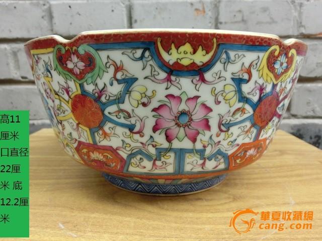 珐琅彩花纹碗