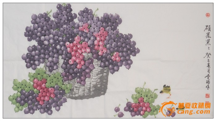 国画水彩葡萄