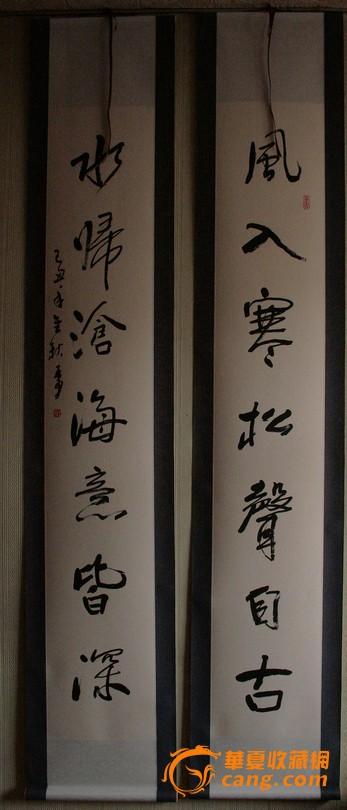 王勇名字设计图
