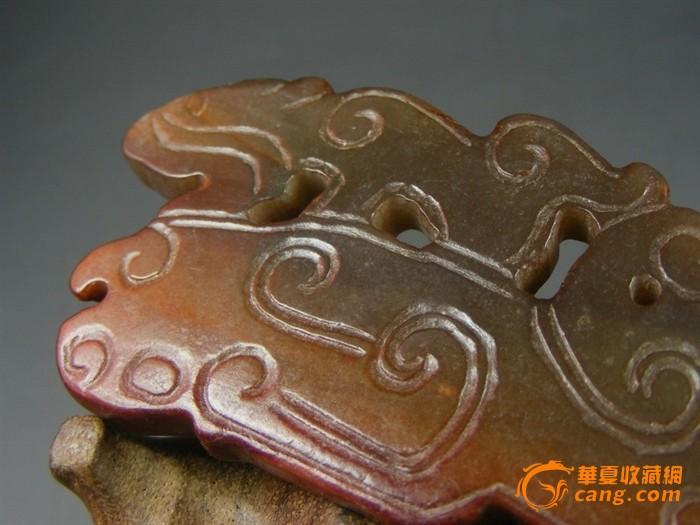 战汉时期.双面浮雕子母螭虎纹饰和田青玉带朱砂沁随葬玉