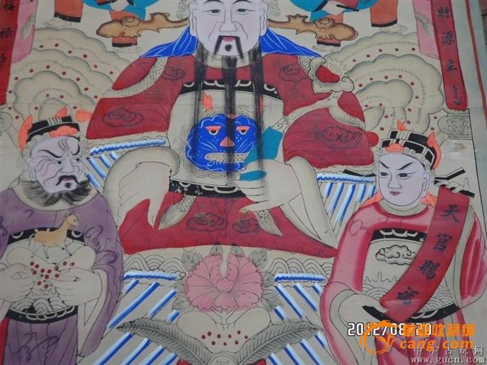 建国前后手绘财神年画6