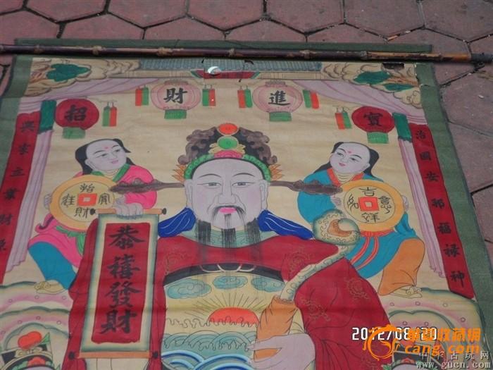 建国前后手绘财神年画5