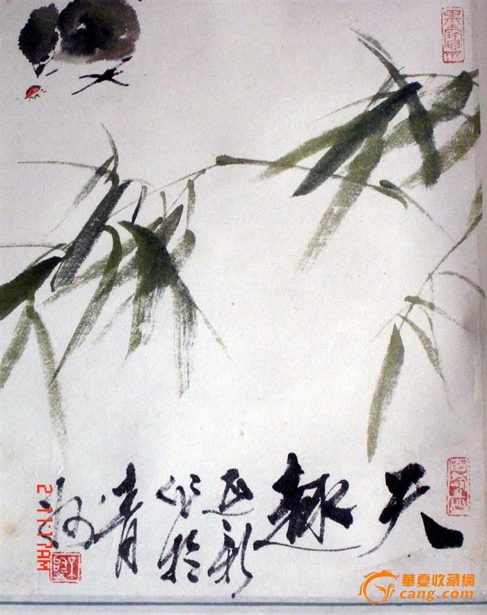 地摊 字画 其它 尹延新《竹子小鸡》四尺开三挂轴  编号 jy4838125图片