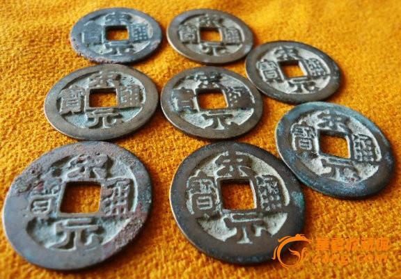 很少的矮元宋元通宝8x40