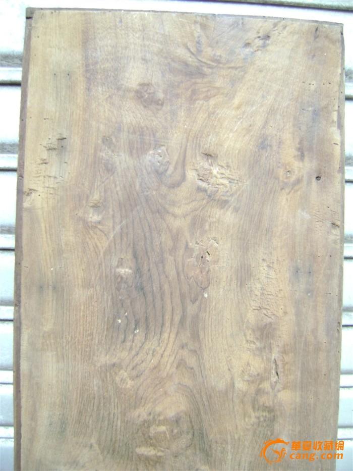 一张金丝楠乌木老料花纹板子