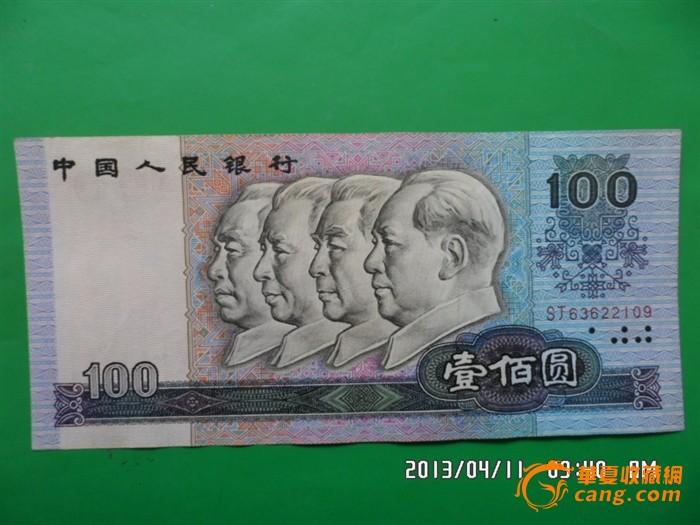 安老钱简介_老钱100元