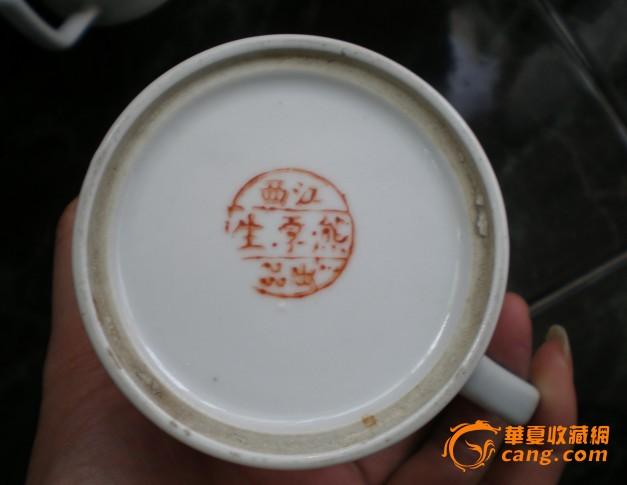 动漫手绘民国风陶瓷