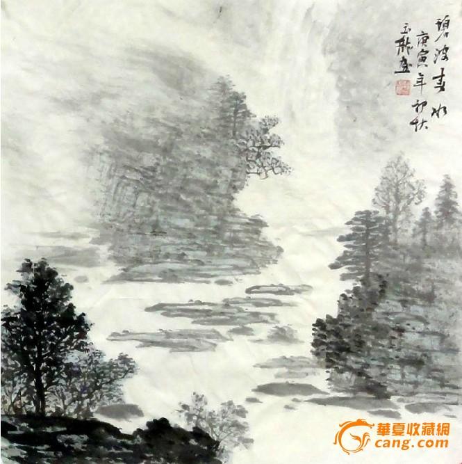 名家国画曹玉龙写意水墨山水画斗方收藏 qcyl 11