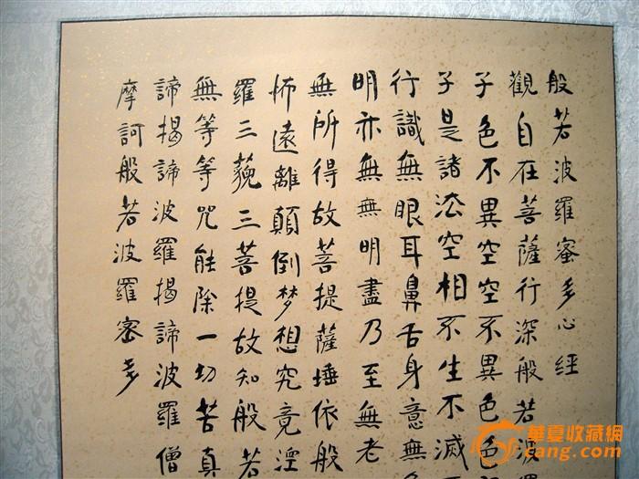 昌明大师自幼潜心研习古代名家诸体,书法造诣极深.图片