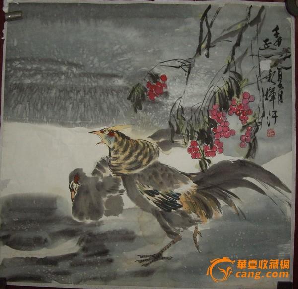 尹延新(托片)题款处缺了点但不缺字,来自藏友jxsti163com-字画-近图片