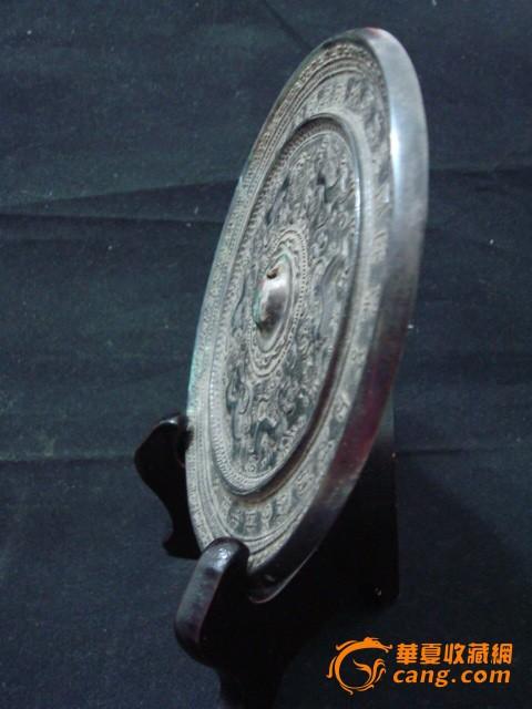 祥龙纹饰带铭文老铜镜