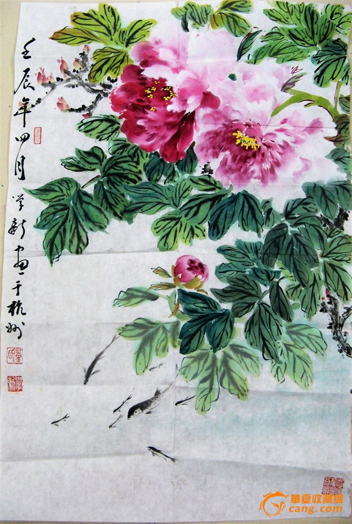 牡丹花开富贵图 丝带绣花开富贵图 周玉林花开富贵图