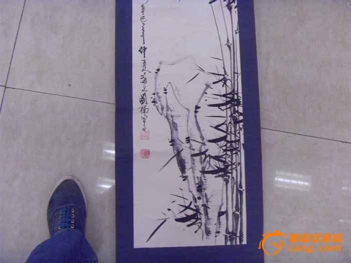 海派画家刘楠先生 竹子石头 图卷轴