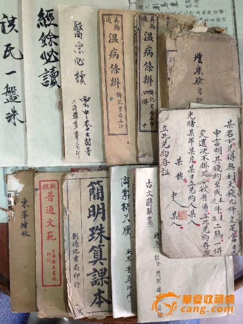 古书一批_古书一批价格_古书一批图片_来自藏友龙龙旧