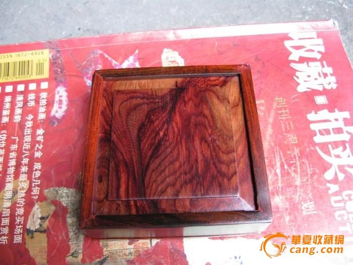 红酸枝盒子,花纹好.榫卯结构(#10)