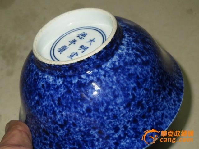 雪花蓝釉碗